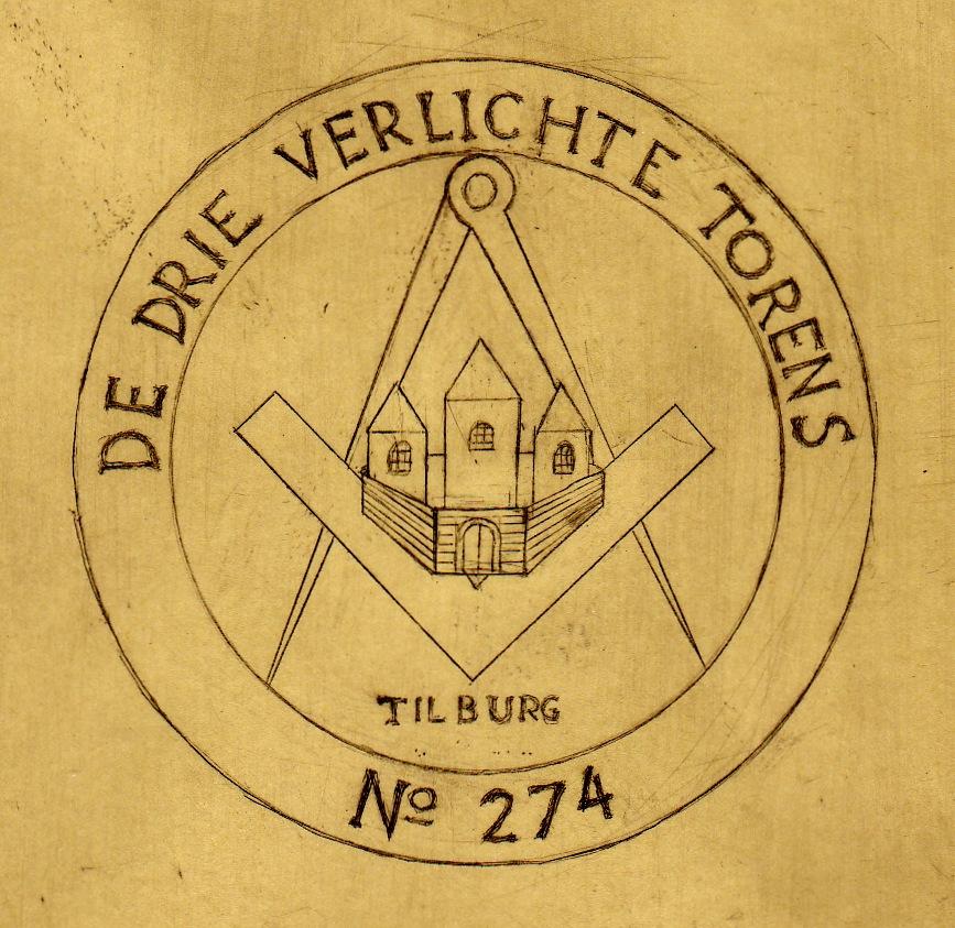 1-ddvt032